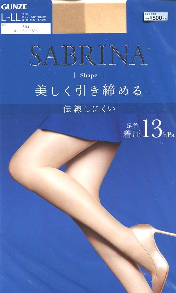 サブリナ ストッキング シェイプ 美しく引き締める 足首13hpa (S-M・M-L・L-LL)(全10色)(日本製) シアータイツ グンゼ