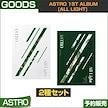 2種セット / ASTRO 1st Album [All Light] / 初回限定ポスター1枚  / 韓国音楽チャート反映 / 1次予約 / 送料無料