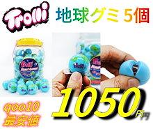 [TROLLI] トロリー 😊 PLANET GUMMI Jelly 😊 地球ゼリー5個 / 新商品です✨ ASMR 菓子 ✨ キューテン最安値 / 子供のプレゼント 🌈 送料無料🌈