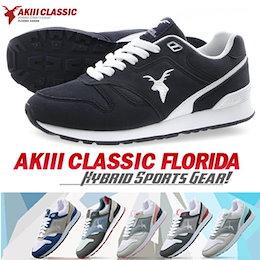◆送料無料◆ AkiiiClassic FLORIDA series スニーカー/ランニングシューズスポーツシューズ パンプス靴 k-pop Star AkiiiclassicシューズEXID アキク