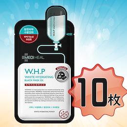 【10枚 】【 W.H.P 】【 早速・安心 】【 MEDIHEAL 】【 メディヒール 】