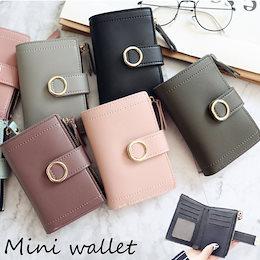 二つ折り財布 レディース 二つ折り ミニ 財布 薄型 おしゃれ かわいい 大人 薄め 無地 カード入れ 小銭入れ
