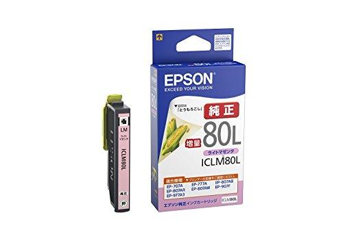 エプソン 純正 インクカートリッジ とうもろこし ICLM80L ライトマゼンタ 増量ライトマゼンタ