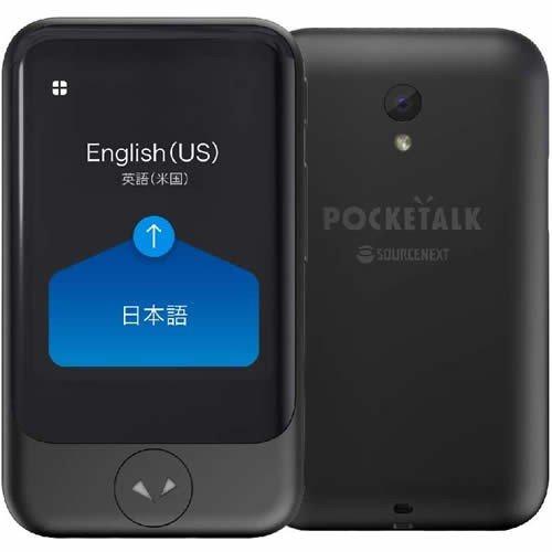 POCKETALK S グローバル通信(2年)付き PTSGK [ブラック]