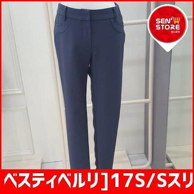 ベスティベルリ]17S/SスリムフィットスラックスBRP2234--GY(行淡島望陀アウトレット) /パンツ/スキンパンツ/韓国ファッション