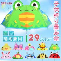 可愛い子供傘  児童傘      乞い創意プリンセス傘     幼稚園のプレゼント