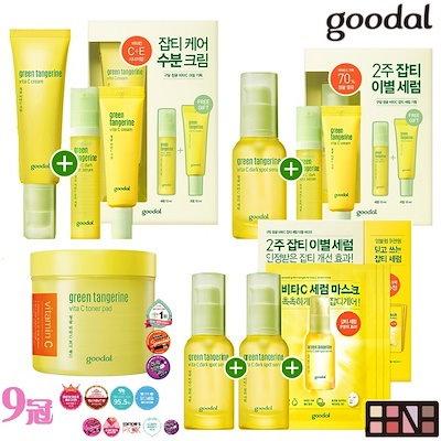 Makeup Korea Cosmetic Earnest *innisfree* Vivid Cotton Ink 4g