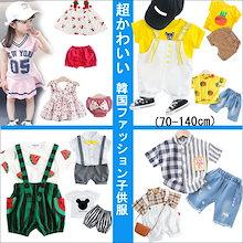47743cad7c0f8a Qoo10   子供パンツのおすすめ商品リスト(Qランキング順) : 子供パンツ ...