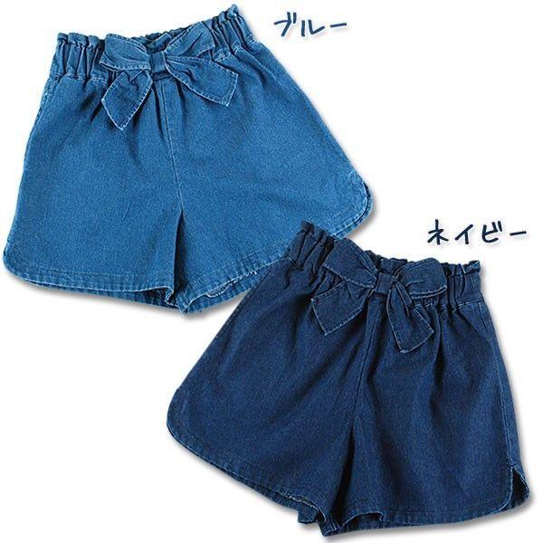 国内即日発送 キッズ デニムパンツ ショーツ ショートパンツ デニム 半ズボン 子供 女の子 小学生 中学生 ダンス 可愛い