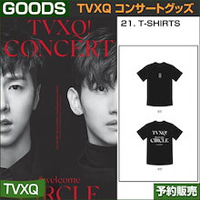 21. T-SHIRTS  / 東方神起(TVXQ) コンサートグッズ [CIRCLE-#welcome] /2次予約/送料無料