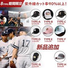 2018新品 MLB 帽子送料無料 男女兼用 韓国 大人気NYハット キャップ春夏帽子折りたたみファッション レディースキャップメンズ キャップファッションbigbang G-dragon BTS