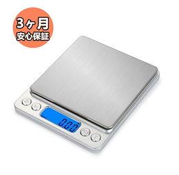 ★送料無料★ キッチンスケール 電池付き トレー付き デジタル はかり 0.1g~3Kg 日本語取説 天板保護シールを剥がしてご使用くださいませ