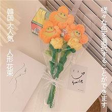[韓国 大人気]  ぬいぐるみ最低価格保証プレミアム スマイルフラワー 人形 花束 韓国雑貨 韓国インテリア プレゼント 卒業式 入学式 恋人 母の日 記念日 ぬいぐるみ 包み可能 ラッピング可能