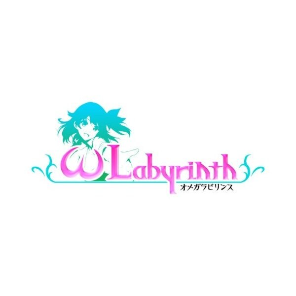 ωLabyrinth(オメガラビリンス)