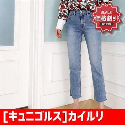 [キュニゴルス]カイルリアのデニムパンツ /パンツ/デンパンツ/韓国ファッション