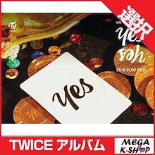 [初回限定ポスター]TWICE - YES OR YES [6TH Mini ALBUM][バージョン選択]