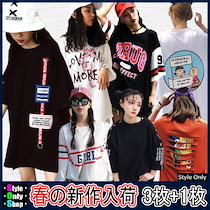 ★2018年新作*韓国のファッションコレクション★新発売・送料無料★3個購入時の1つおまけ追加送料★韓国のファッションTシャツ/安く購入する部屋着と外出着/ユニークなデザインとロゴ/さまざまな
