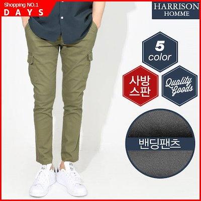 [ハリソンオム][ハリソン]バンディングスリムカーゴ長いズボンKTO1115 /パンツ/マイン/リンデンパンツ/韓国ファッション