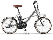 YAMAHA(ヤマハ)PAS CITY-X PA20CX 【完全組立】 【2018年モデル】 【電動自転車】
