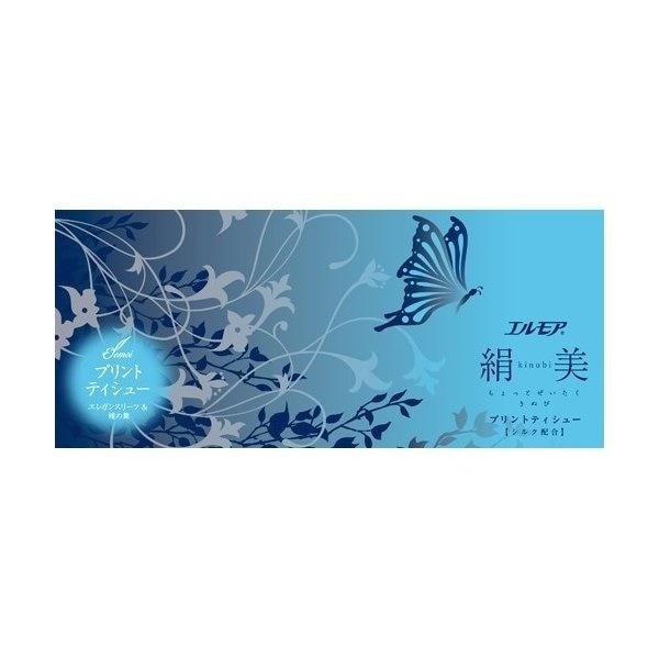 エルモア 絹美プリントティシュー 400枚(200組) ブルー