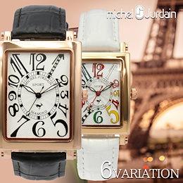 ミッシェルジョルダン MICHEL JURDAIN SPORT ダイヤモンド SG/SL3000 メンズ レディース 腕時計 ペア MJ06