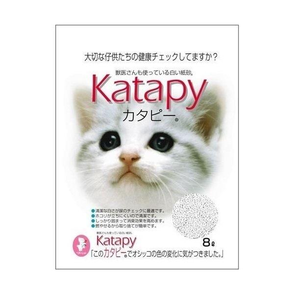 カタピー 8L