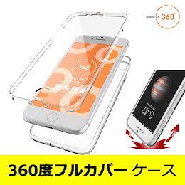 360度 フルカバー クリア ケース iPhone 6 7 8 plus + XS MAX 11 pro Galaxy s7 s8 s9 s10 note9 note10 韓国 フィルム シンプル