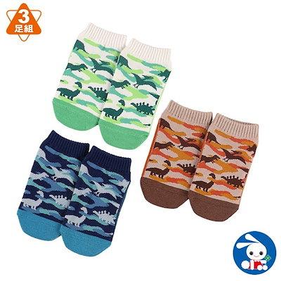 Blue Dinosaur Unisex Funny Casual Crew Socks Athletic Socks For Boys Girls Kids Teenagers