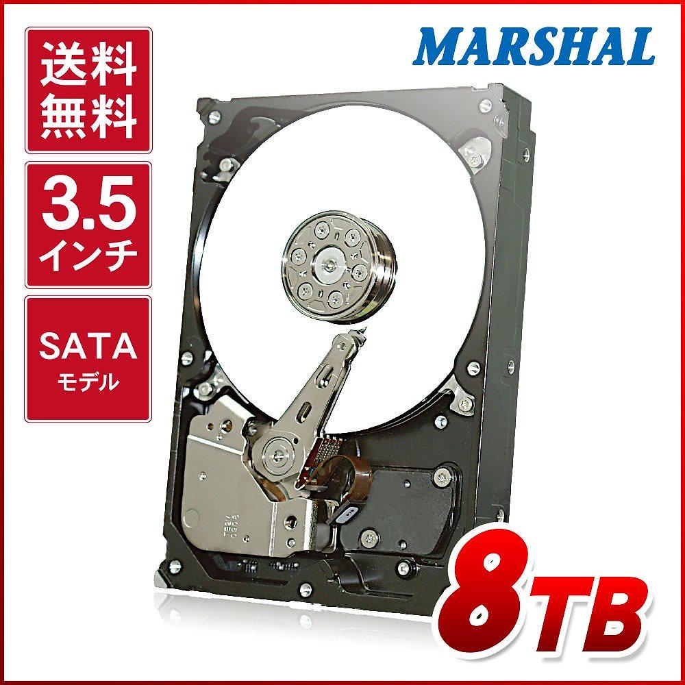 3.5インチ HDD 8TB 【5400rpm S-ATA】 MAL38000SA-T72 内蔵 ハードディスク MARSHAL