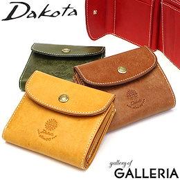 ダコタ 財布 Dakota 二つ折り がま口 二つ折り財布 コラッジョ 本革 コンパクト 小さめ ミニ財布 レディース ブランド 0036441