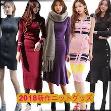 高品質 / セーター,ニットワンピース / 韓国ファッション / レディースファッション / セーター /  長袖 / 大人可愛い大人気のレビュー必見 / 送料無料