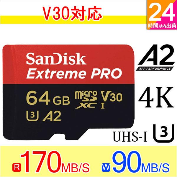 microSDXC 64GB サンディスク UHS-I U3 V30 A2 Class10 R:170MB/s W:90MB/s 海外向けパッケージ品 SD変換アダプター付