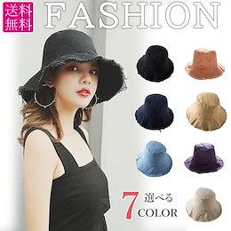 こなれた感抜群!フリンジハット♥韓国ファッション♥日焼け防止・UVカット♥カジュアル&ダンメージ感が大人っぽい帽子!折り畳み可能で携帯便利♥コットン・綿素材でお肌に優しい♥ざっくり被れるキャップ