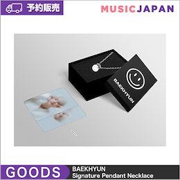 【日本国内発送】 BAEKHYUN [Signature Pendant Necklace] necklace+photocard  公式 1次予約 送料無料