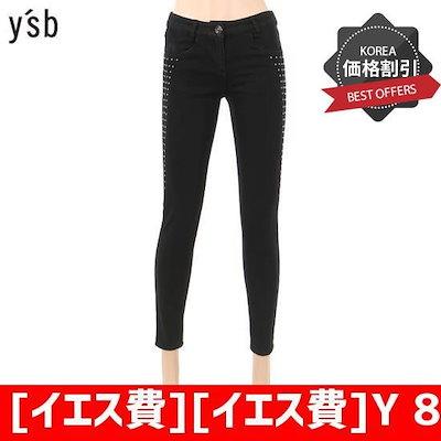 [イエス費][イエス費]Y 8部のデニムパンツBA4W1WDP120450 /パンツ/スキンパンツ/韓国ファッション