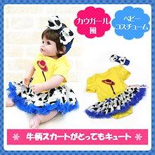 7d5742702d24e  ハロウィン ベビー  黄色 カウガール 半袖 プリンセス ドレス 衣装 女の子用 女の子 子供 ベビー コスチューム