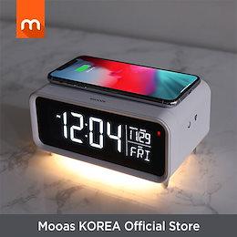 [Mooas] ワイヤレスチャージングクロック デジタル時計 日時表示 ワイヤレス充電(Qi規格) 対応 iPhone/Android ベッドランプ付き