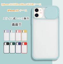 【超高品質】 韓国 人気 多種景品 iPhone12 ケース シリコン ケース iPhone11 ケース iPhone XS 8 7 XR X 12 mini ProMax Pro Plus ケース