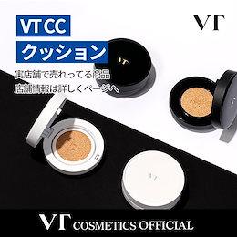 [VT公式ショップ] VT CCクッション/コラーゲンパクトエディション-ホワイト/パクト/クッションファンデーション/韓国コスメ