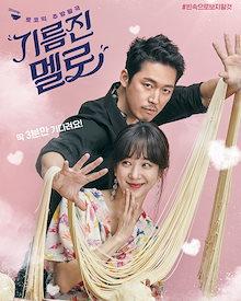 韓国ドラマ 【油っぽいメロ】 全話収録  Blu-ray DISC1枚組
