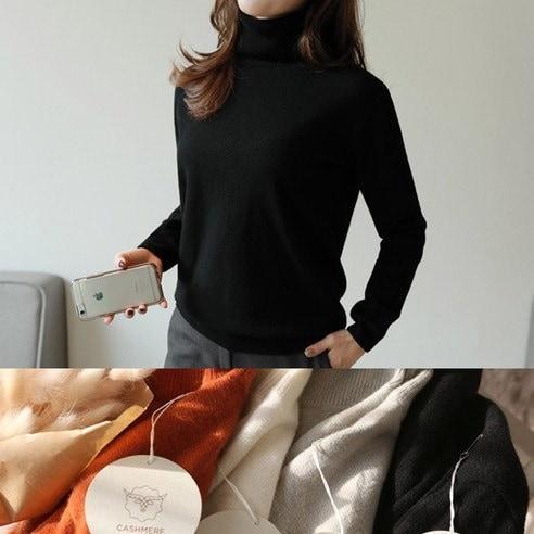 【ClicknFunny]プチェンポーラカシミアニットKN2899 korea fashion style free shipping