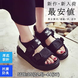 韓国ファッション 新品 スニーカー サンダル  靴 サンダル レディース ファッション メンズファッション メンズサンダル ストラップサンダル マジックテープサンダル 通勤旅 男女兼用 厚底サンダル