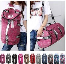 韓国スタイルの新作ボストンバッグ バックパック 大容量 旅行バッグ トラベルバッグ スポーツバッグ お洒落 トレンド 人気