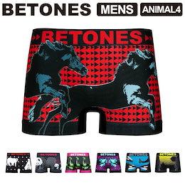 BETONES/ビトーンズ/betones/ビトーンズ・ アニマル4 メンズ ボクサーパンツ