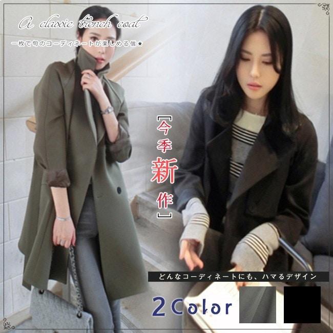 レディース服 女性 秋服 ダブルボタン 韓国風 ファッション コート アウター トレンチコート ロング ブラック カーキ 優雅 ゆったり 通勤 大人 洗練 大きいサイズ