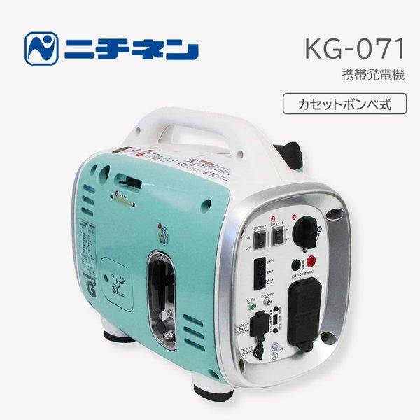 G-cubic G700クレマ KG-071