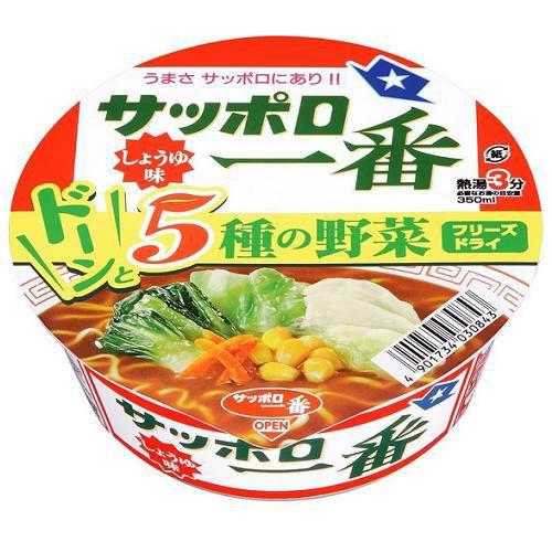 サンヨー食品 サッポロ一番 しょうゆ味どんぶり 74g(麺60g)