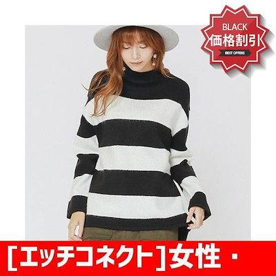 [エッチコネクト]女性・ストライプラウンドネックセーター(30191-140-806-33) / ニット/セーター/ストライプニット/韓国ファッション