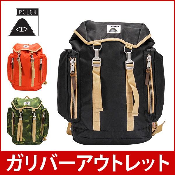 【赤字売切り価格】 ポーラー バッグ リュックサック バッグ アウトドア ファッション 532008 Poler BAGS THE RUCKSACK 2.0 アウトレット