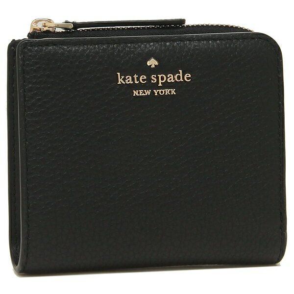 ケイトスペード 財布 アウトレット KATE SPADE WLRU5471 001 JACKSON ジャクソン SMALL NO WINDOW LーZIP BIFOLD レディース 二つ折り財布 無地